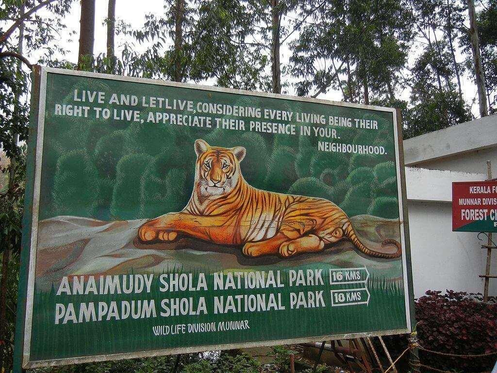 Anaimudi_and_Pampadam_Shola_National_Park_of_Nilgiri_Hills,_Kerala