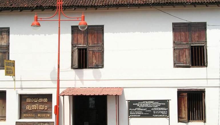 Arakkal Kettu Palace Museum