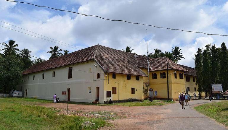 Mattancherry Palace Fort Kochi
