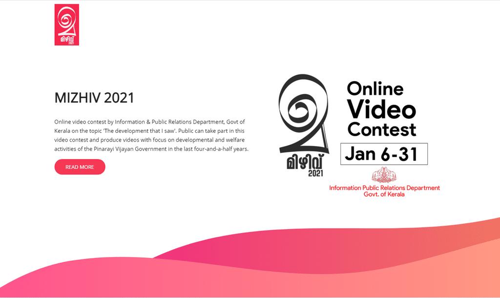 mizhivu-video-contest-2021-kerala